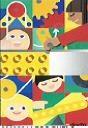 LEGO DUPLO Ideenhandbuch & Projekte 1