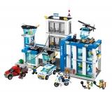 LEGO System Polizeistation mit Gefängnis